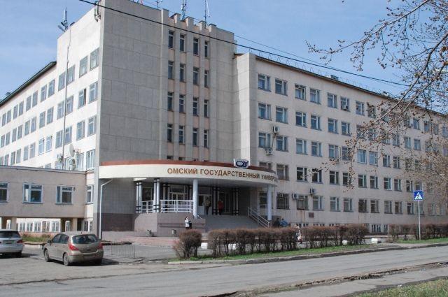 Staatliche Universität Omsk, wissenschaftliche Bibliothek