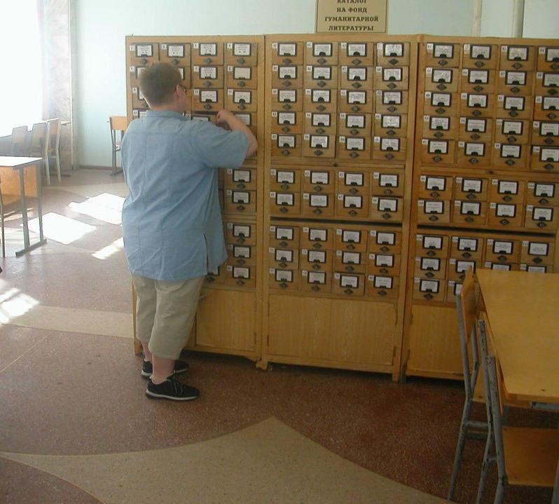 Wissenschaftliche Bibliothek in Omsk, Buchkatalog