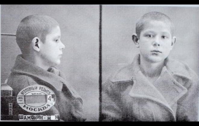 Mischa Schamonin - Gefängnisfoto