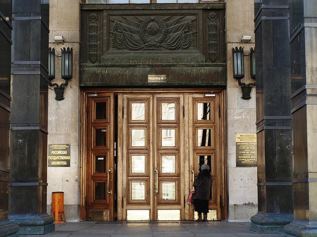 Москва (Moscow) - Russian State Library (Российская государственная библиотека) jaime.silva