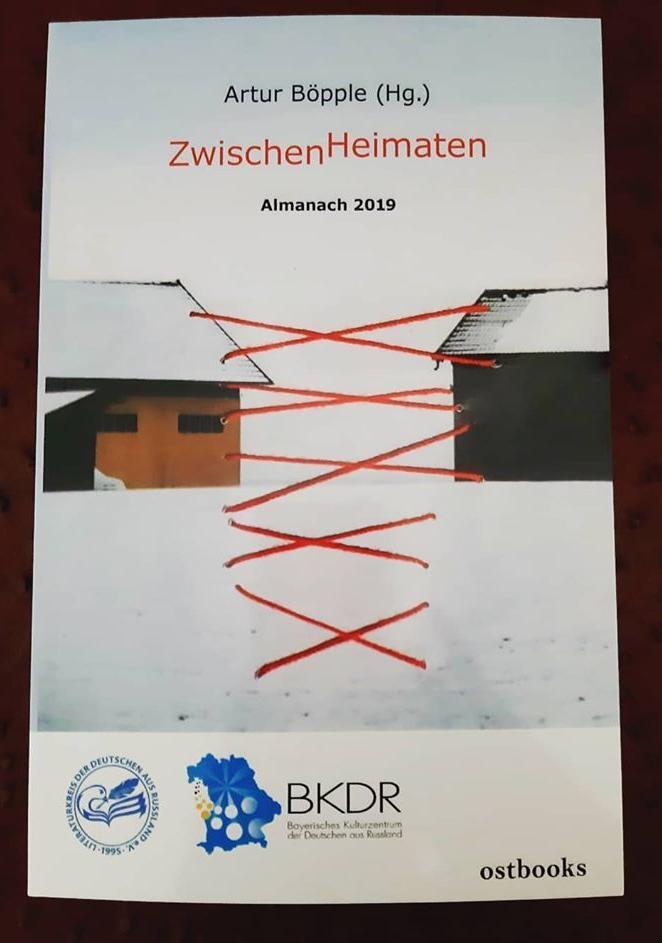 """Almanach 2019 """"ZwischenHeimaten"""", Hrsg. Artur Böpple"""