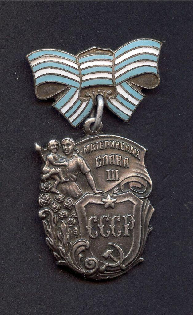 Orden des mütterlichen Ruhms, 3. Klasse (UdSSR)